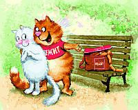 """Раскраска для взрослых и детей """"Коты у лавочки"""" 40 х 50см , Без Коробки"""