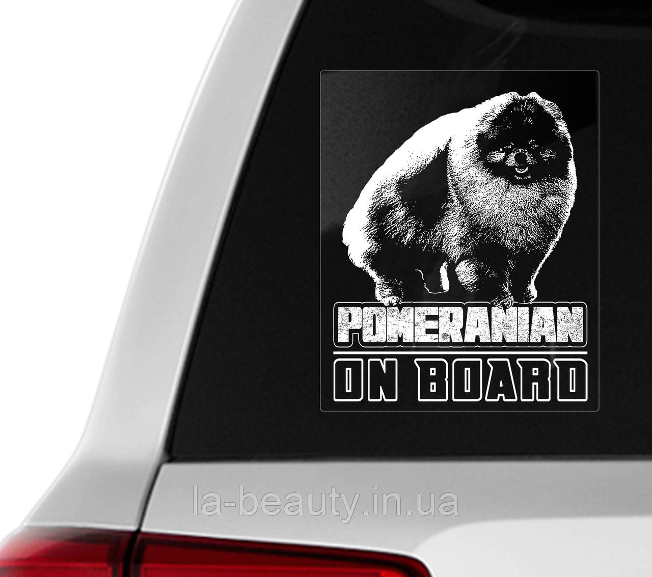 Наклейка на авто / машину Померанский шпиц на борту