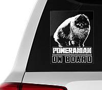 Наклейка на авто / машину Померанский шпиц на борту, фото 1