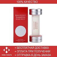 Davidoff Champion Energy EDT 90ml (туалетная вода Давидофф Чемпион Энерджи )