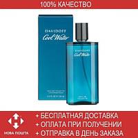 Davidoff Cool Water Men EDT 125ml (туалетная вода Давидофф Кул Вотэ Мэн )