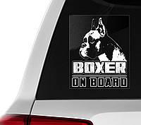 Наклейка на авто / машину Немецкий боксер на борту