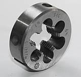 Плашка левая М-20х1,5 LH, 9ХС, (45/18 мм), мелкий шаг, фото 2