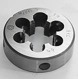 Плашка левая М-20х1,5 LH, 9ХС, (45/18 мм), мелкий шаг, фото 3