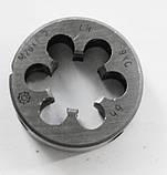 Плашка левая М-20х1,5 LH, 9ХС, (45/18 мм), мелкий шаг, фото 4