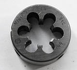 Плашка левая М-20х1,5 LH, 9ХС, (45/18 мм), мелкий шаг, фото 7