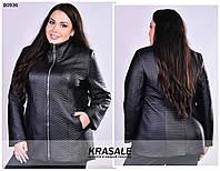 Женская куртка 56