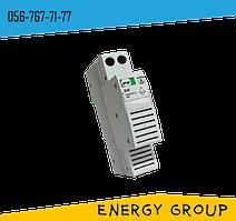 Звонок электрический ДзЕ-8 EVO