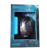 Компьютерная мышь JEDEL M20