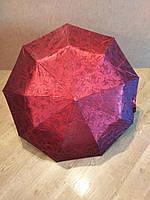 Красный зонт полуавтомат с выбитым рисунком