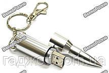 Флешка Пуля брелок серебрянного цвета на 32 Gb, фото 3