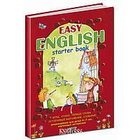 Пособие для детей 4-7 лет. EASY ENGLISH | В. Федієнко