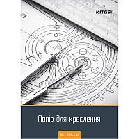 Бумага для черчения (А3 10 листов) KITE 2018 270 (K18-270)