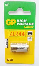 Батарейка GP авто 4LR44, A476 (6V)