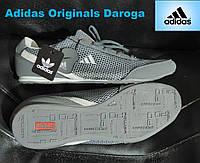 Городские кроссовки Adidas Originals Daroga. Натуральная кожа, текстиль, подошва 3D. Мужские летние кроссовки