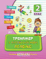 2 клас | Тренажер з англійської мови. Reading  Чіміріс | УЛА