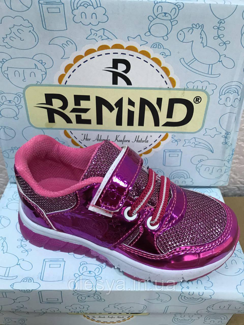 Модные кроссовки на девочку с подсветкой подошвы Размеры 22- 25 Турция