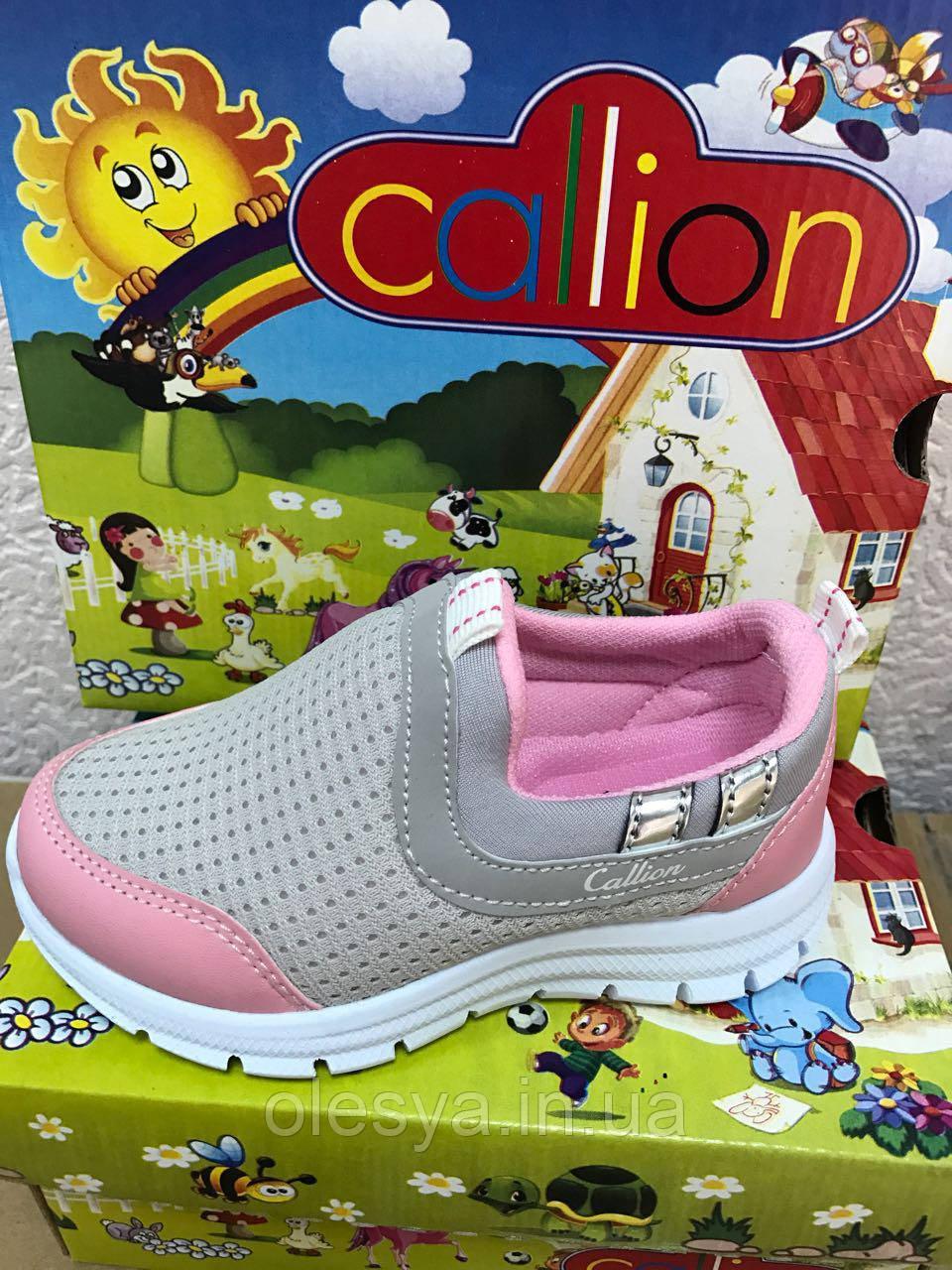 Модные кроссовки на девочку Супер качества Размеры 22- 25