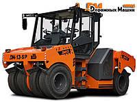 DM-13-SP Каток дорожный пневмошинный статический самоходный