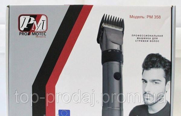 Машинка для стрижки PROMOTEC PM 358, Триммер, Бритва для стрижки, Машинка для стрижки с керамическим покрытием