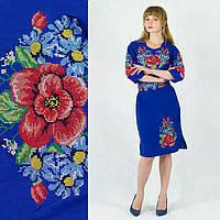 Современное вышитое платье, габардин, разные цвета, 490/440 (цена за 1 шт. + 50 гр.)