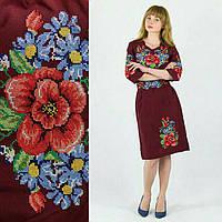 Женское платье в национальном стиле, габардин, разные цвета, 490/440 (цена за 1 шт. + 50 гр.)