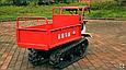 Тележка гусеничная Weima WM7B-320A MINI TRANSFER, фото 4