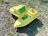 Скоростной карповый кораблик SHARK на водомете для рыбалки, завоза прикормки и оснастки