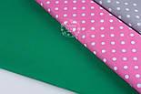 Однотонная польская бязь тёмно-зелёного цвета шириной 160 см (№461)., фото 3