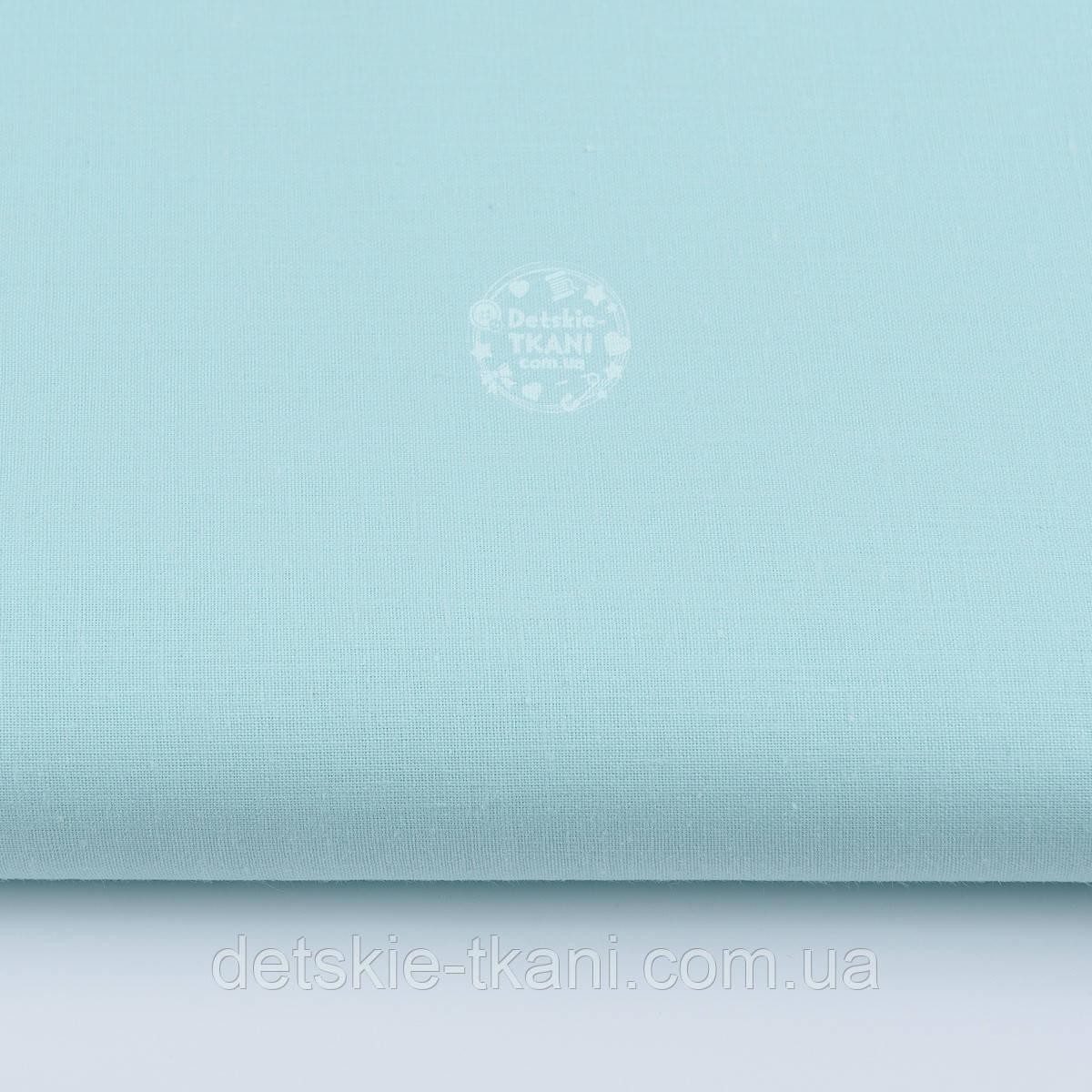 Однотонная польская бязь светло-мятного цвета (№474а).