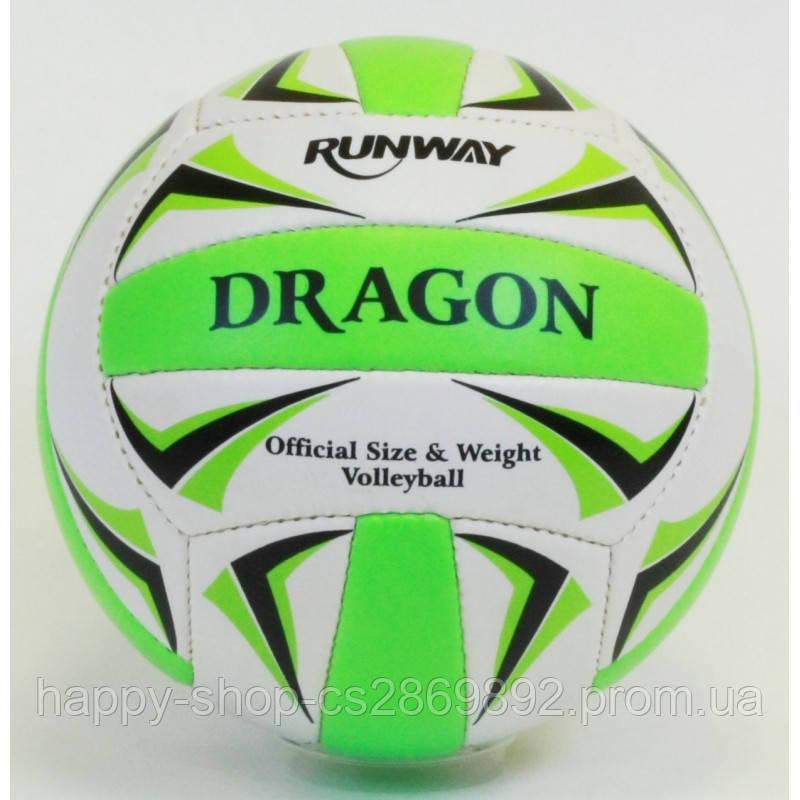 Мяч Волейбол — в Категории
