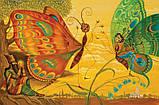 Метелик, який тупнув ніжкою. Автор: Редьярд Кіплінг, фото 4