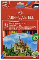Карандаши цветные  Faber-Castell ЗАМОК  36 цв