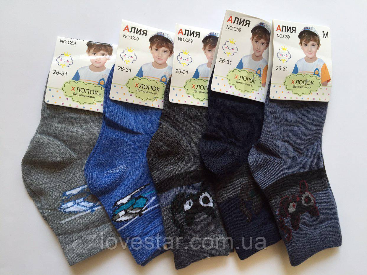 """Носки на мальчика  M 26-31 """"Алия"""""""