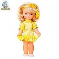 "Кукла ""ТЕТЯНКА НАРЯДНА"" в желтом"