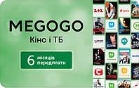 Пакет MEGOGO Кино и ТВ: Оптимальный» 6 мес. доступ к онлайн кинотеатру