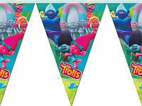 """Прапорці вимпели """"Тролі"""" . Длина 2,5 метри"""