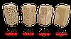Ракушняк марки М 15,ракушняк М 25,ракушняк М 35, Одесский