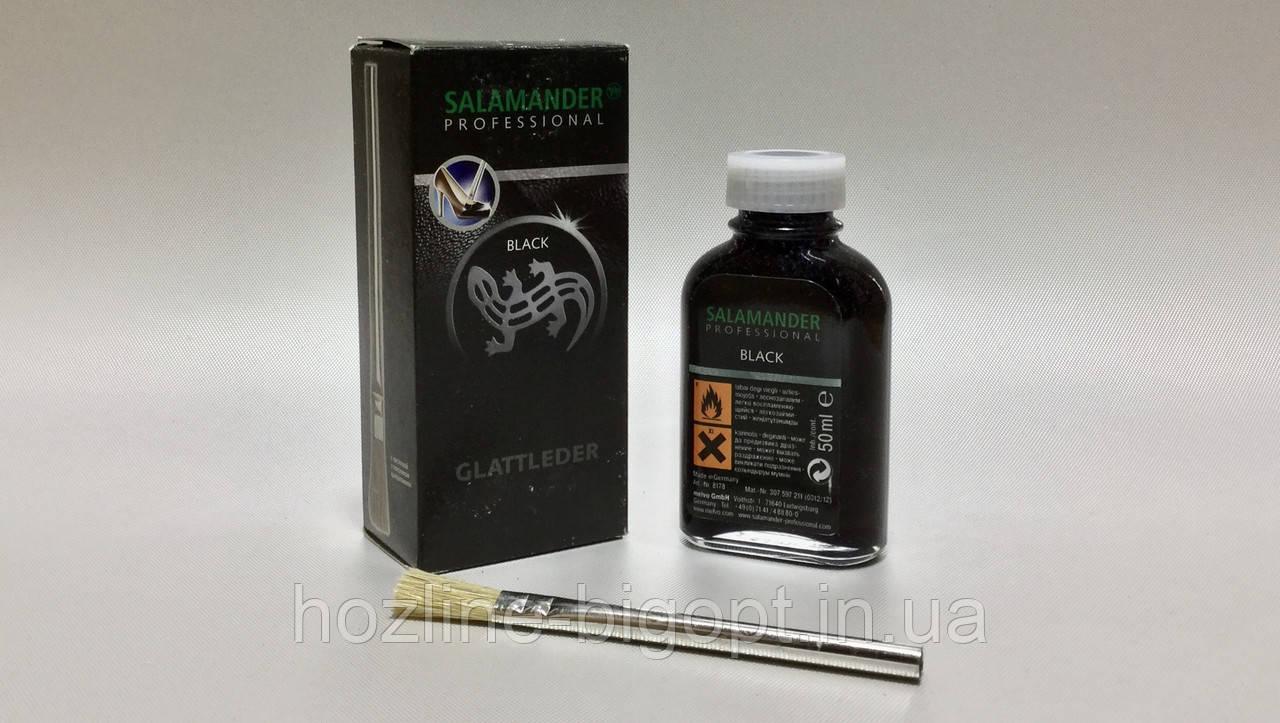 SALAMANDER-PROF Black Профессиональный краситель для всех видов кожи.