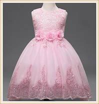 Платье нарядное с прозрачной юбкой, фото 3