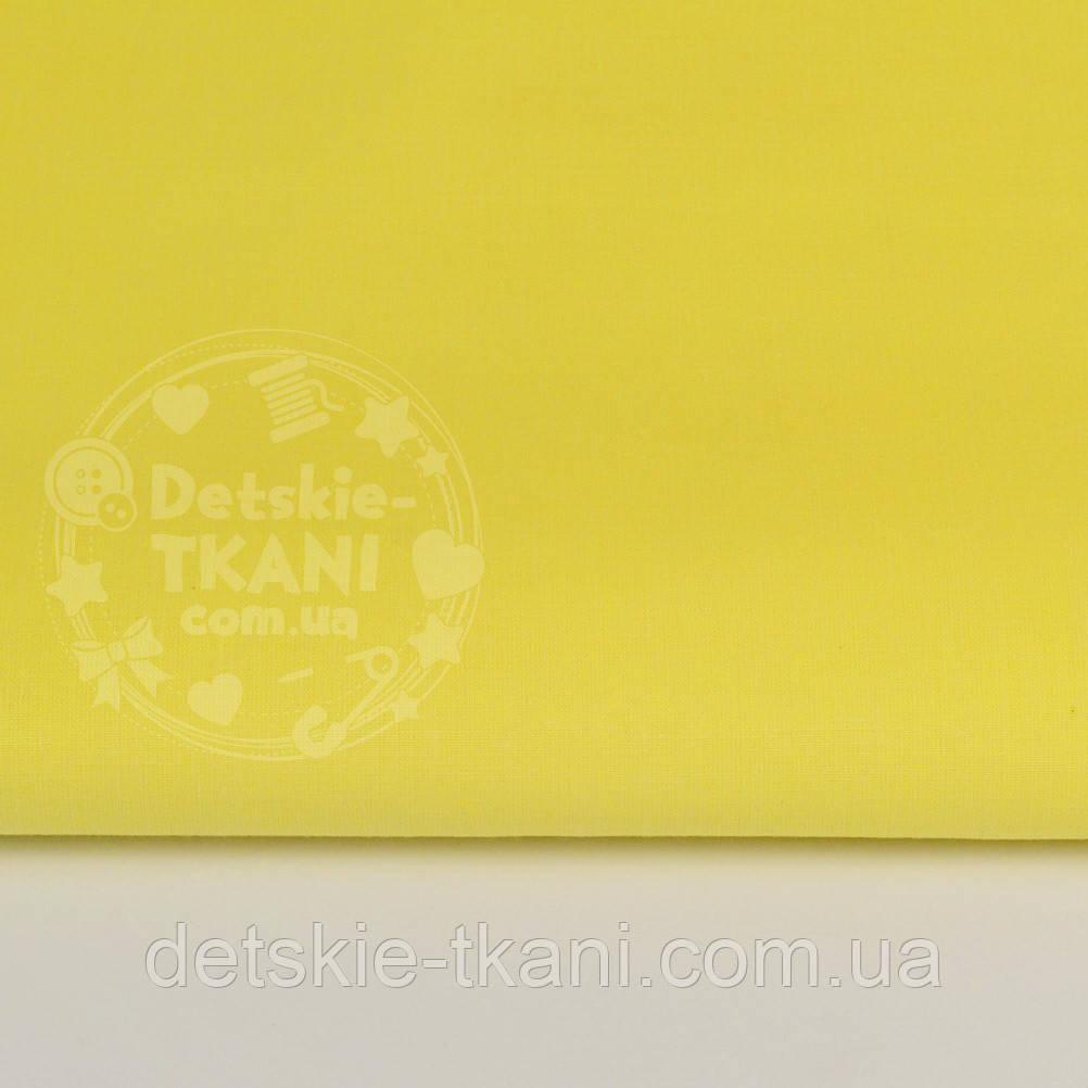 Бязь польская однотонная лимонного цвета  № 881а
