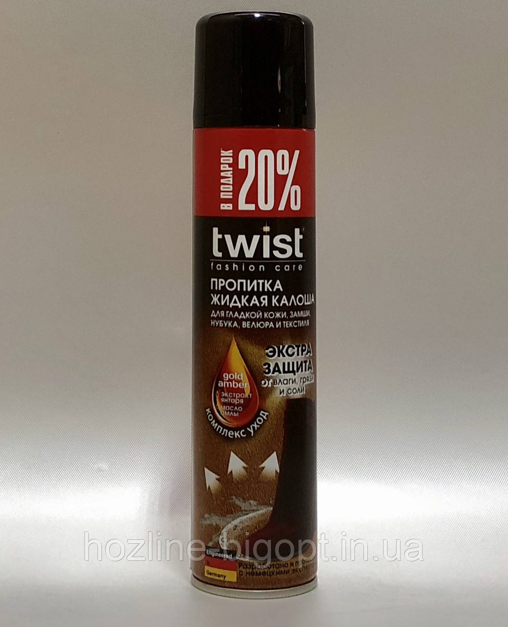 TWIST Водоотталкивающая пропитка аэрозоль 250 мл +20% в подарок