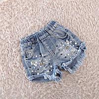 Шорты джинсовые с жемчугом