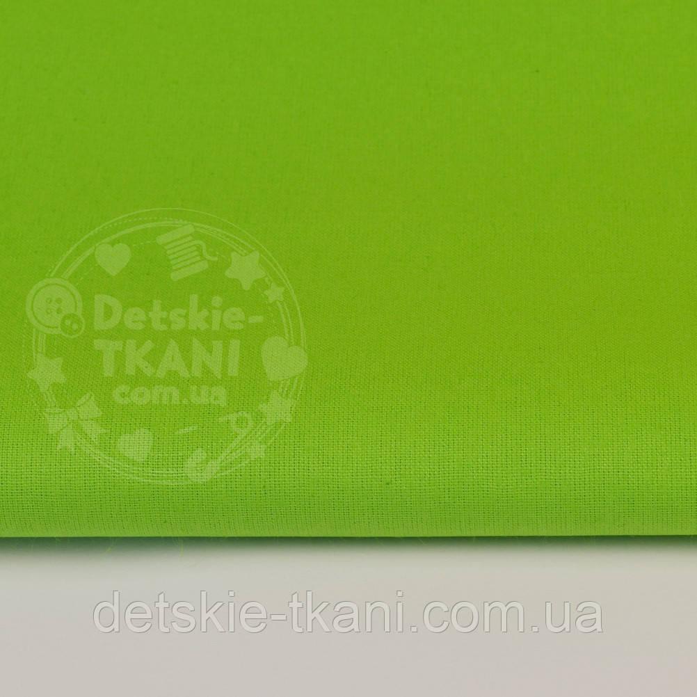 Однотонная польская бязь, цвет зелёного яблока (№37).