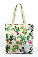 Стильная вместительная пляжная сумка