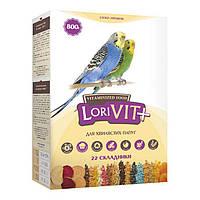 Лоривит + корм для волнисых  попугаев, 800 г
