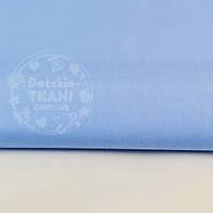 Однотонная польская бязь тёмно-голубая (№31).
