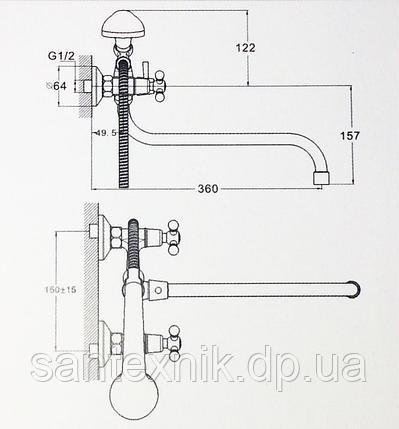 Смеситель ZEGOR (ванная) DMX7-A605, фото 2