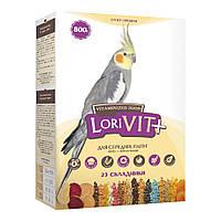 Лоривит + корм для средних  попугаев, 800 г