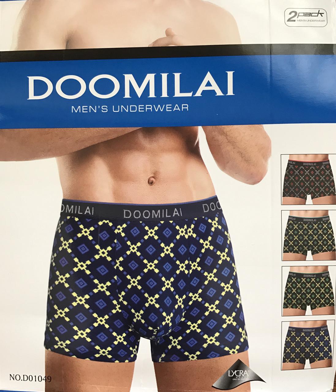 Трусы мужские боксеры Doomilai ромбик